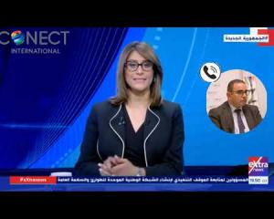 Embedded thumbnail for Passage de Mr Foued Gueddiche, Président de CONECT INTERNATIONAL sur Extra News